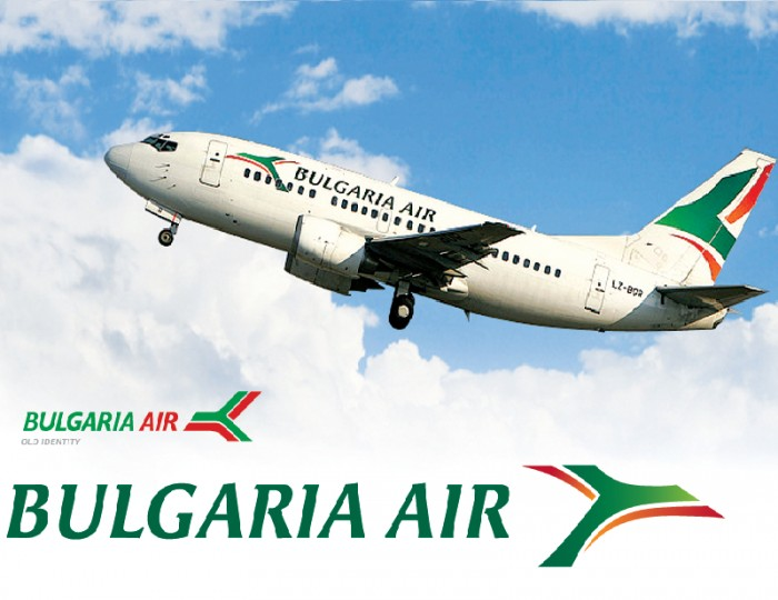 Bulgaria Air Launches Regular Flights To Odesa