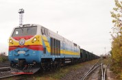The Kazakh American: How General Electric's Locomotive Works In Subcarpathia