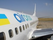 Air Onix's Debts: Why the Airline Company is in No Hurry to Resume Flights